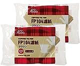 コーヒーフィルター FP104濾紙(7~12人用) 100枚入り ブラウン 2袋セット #17031