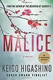 Malice (Detective Galileo)