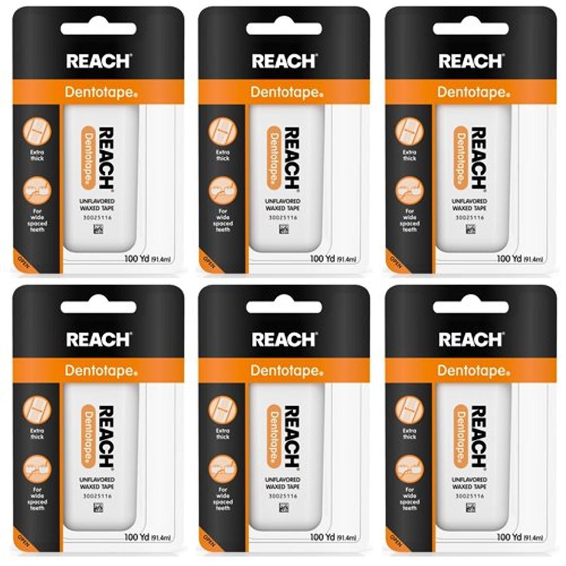 世論調査コミュニティ妻REACH リーチ デンタルフロス ワックス付き ノンフレーバー 100ヤード 6個セット 【海外直送品】