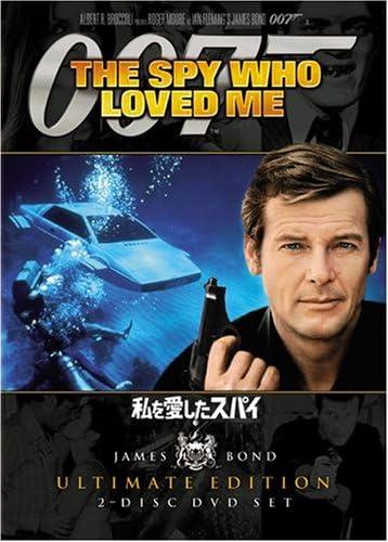 『007 私を愛したスパイ』(1977年)