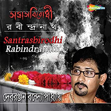 Santrasbirodhi Rabindranath