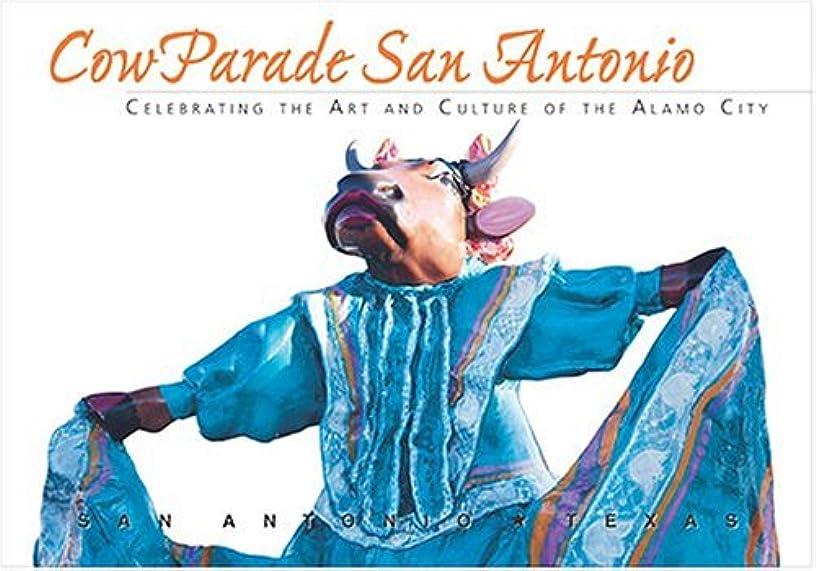 Cow Parade San Antonio: Celebrating the Art and Culture of the Alamo City