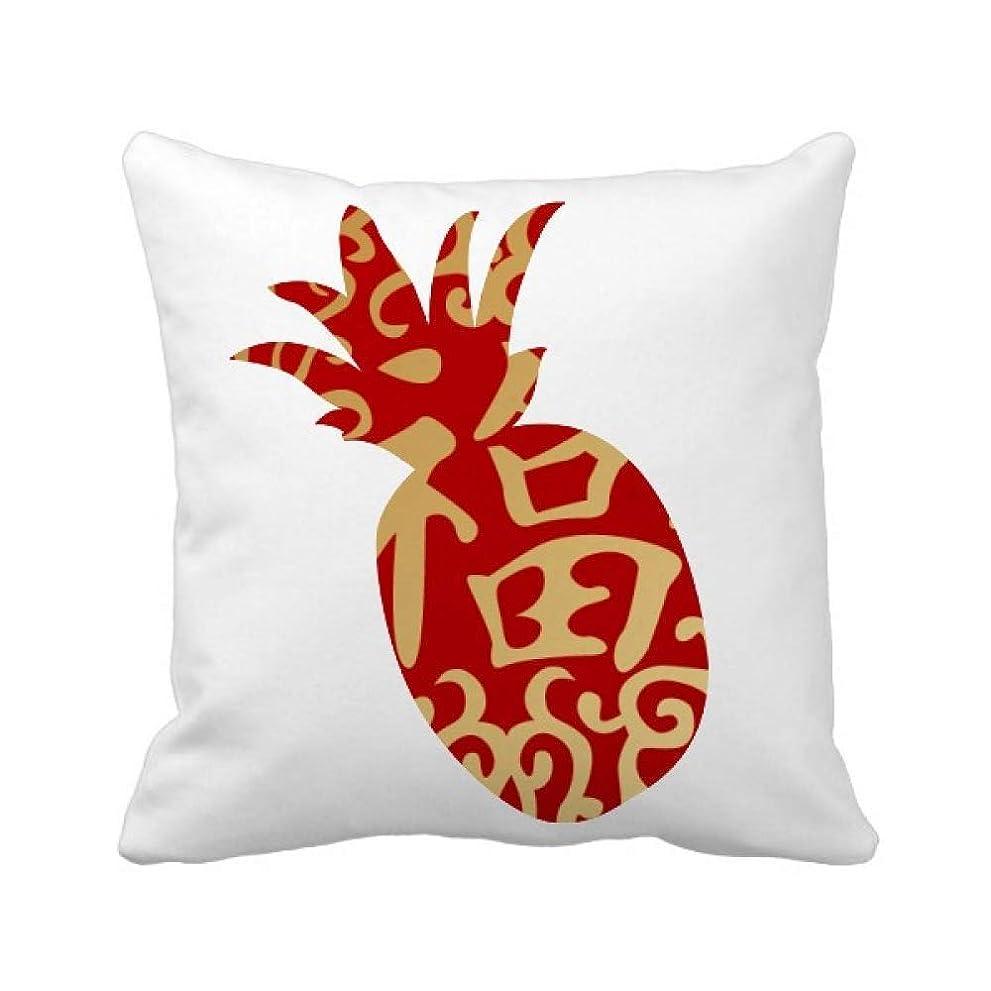 分割カテゴリー確立します金の中国のfookリッチシンボル パイナップル枕カバー正方形を投げる 50cm x 50cm