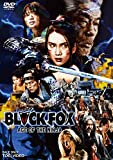 BLACKFOX:Age of the Ninja[DVD]
