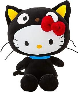 a96f6e67e Sanrio Hello Kitty Friends Stuffed Soft Plush Doll Toy (8 inch, Chococat)