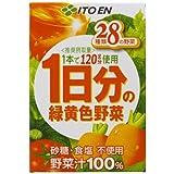 伊藤園 1日分の緑黄色野菜(紙パック) 100ml×18本