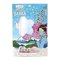 プレーリードッグ さくらマスク 富士山 × 5 セット MSK-0053