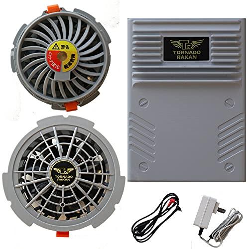 空調服 トルネードラカン 竜巻旋風ファン+リチウムポリマー新型15Vバッテリーセット FS3-500+BS4-500 2021年新型デバイス