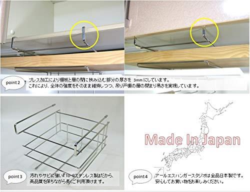 アールエスハンガースタジオ『まな板スタンド2枚用ふきん掛け(nb-1321)』
