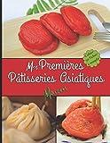 Mes Premières Pâtisseries Asiatiques Maison Cahier 50 fiches à remplir: Livre pour écrire ses recettes gourmandes de gâteaux, tartes, biscuits, ... Cadeau idéal pour enfant fille garçon adulte