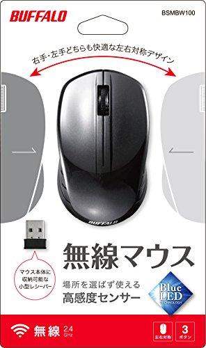 BUFFALO(バッファロー)『マウスBSMRW21』