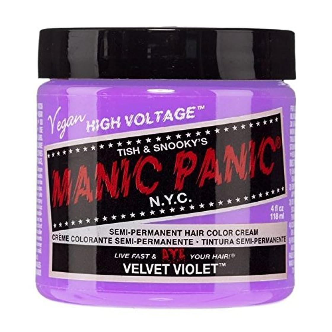 アクチュエータ教授残り物スペシャルセットMANIC PANICマニックパニック:VELVET VIOLET (ベルベットヴァイオレット)+ヘアカラーケア4点セット