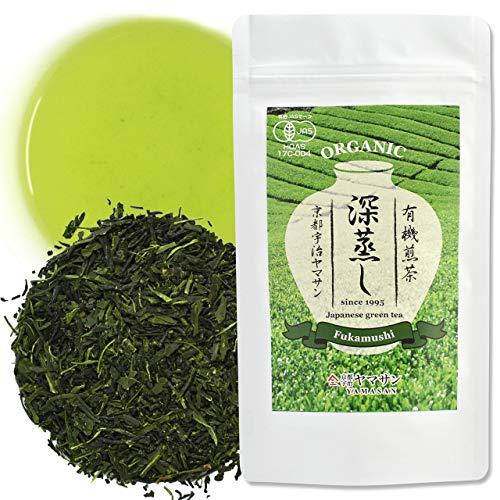 Green Tea Sencha (Fukamushi) Japanese Organic Loose Leaf Green Tea, 80g【CHAGANJU】