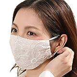 日本製 UVカット 洗える 立体レースマスク レディース 大人マスク (ピンクベージュ)
