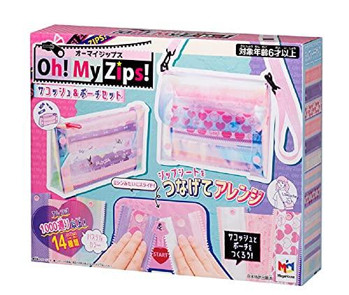 Oh! My Zips! (オーマイジップス) サコッシュ&ポーチセット【日本おもちゃ大賞2021 ベーシック・トイ部門 優秀賞】