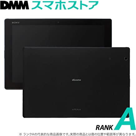 (docomo)Xperia Z4 Tablet SO-05G ブラック(Android 5.0)