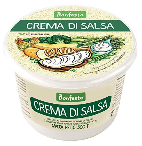 [冷蔵] グラスフェッド クリームチーズ ソフト&クリーミー 500g 牧草牛 放牧牛 ハラル認証 Grassfed cream cheese soft & creamy 500g halal certified