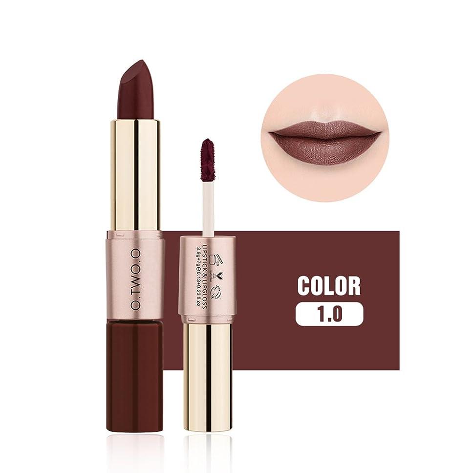 利得別れるタックSoarUp 口紅 リップグロス 化粧品 マットリップスティック 潤い 2 in 1 12色(#10)