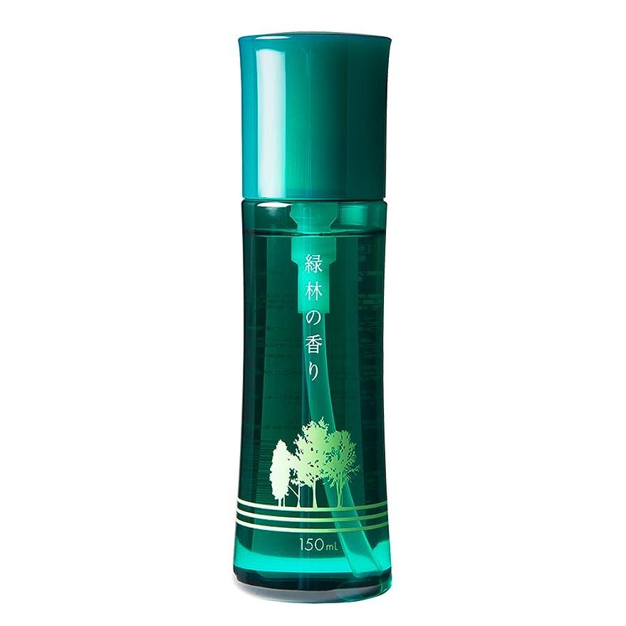 性能希少性記念碑的な芳香剤「緑林の香り(みどりの香り)」150mL 日本予防医薬