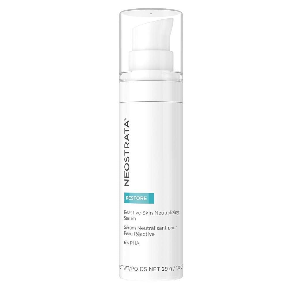 落ち着いてアラバマ主婦ネオストラータ Restore - Reactive Skin Neutralizing Serum 6% PHA 29g/1oz並行輸入品