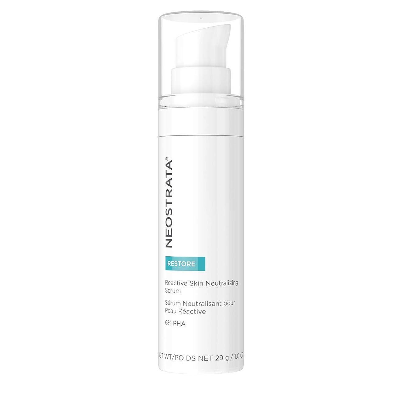 教育学イノセンス豊富なネオストラータ Restore - Reactive Skin Neutralizing Serum 6% PHA 29g/1oz並行輸入品