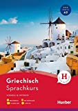 Sprachkurs Griechisch: Schnell & intensiv / Paket: Buch + 3 Audio-CDs + MP3-CD + MP3-Download