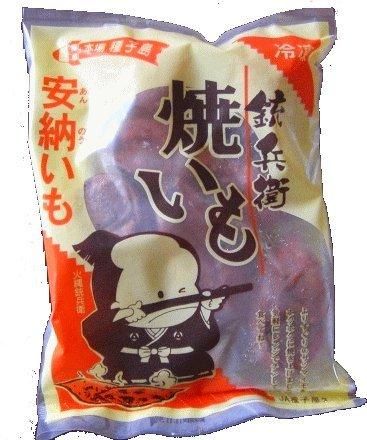 種子島産 安納芋 冷凍焼き芋 500g入り×4袋 2kg