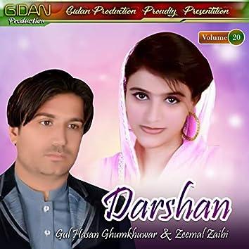 Darshan, Vol. 20