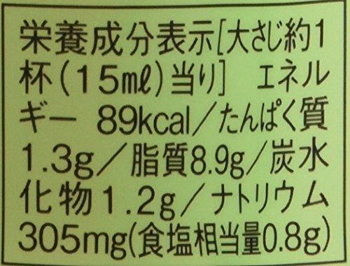 叙々苑野菜サラダのたれごま風味300ml