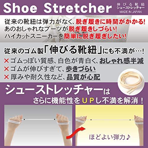 伸びる靴紐ゴム靴ひも【日本製青白くないゴムっぽくない伸びる靴紐】ShoeStretcherシューストレッチャー(平ひも100cm,ブラウン)