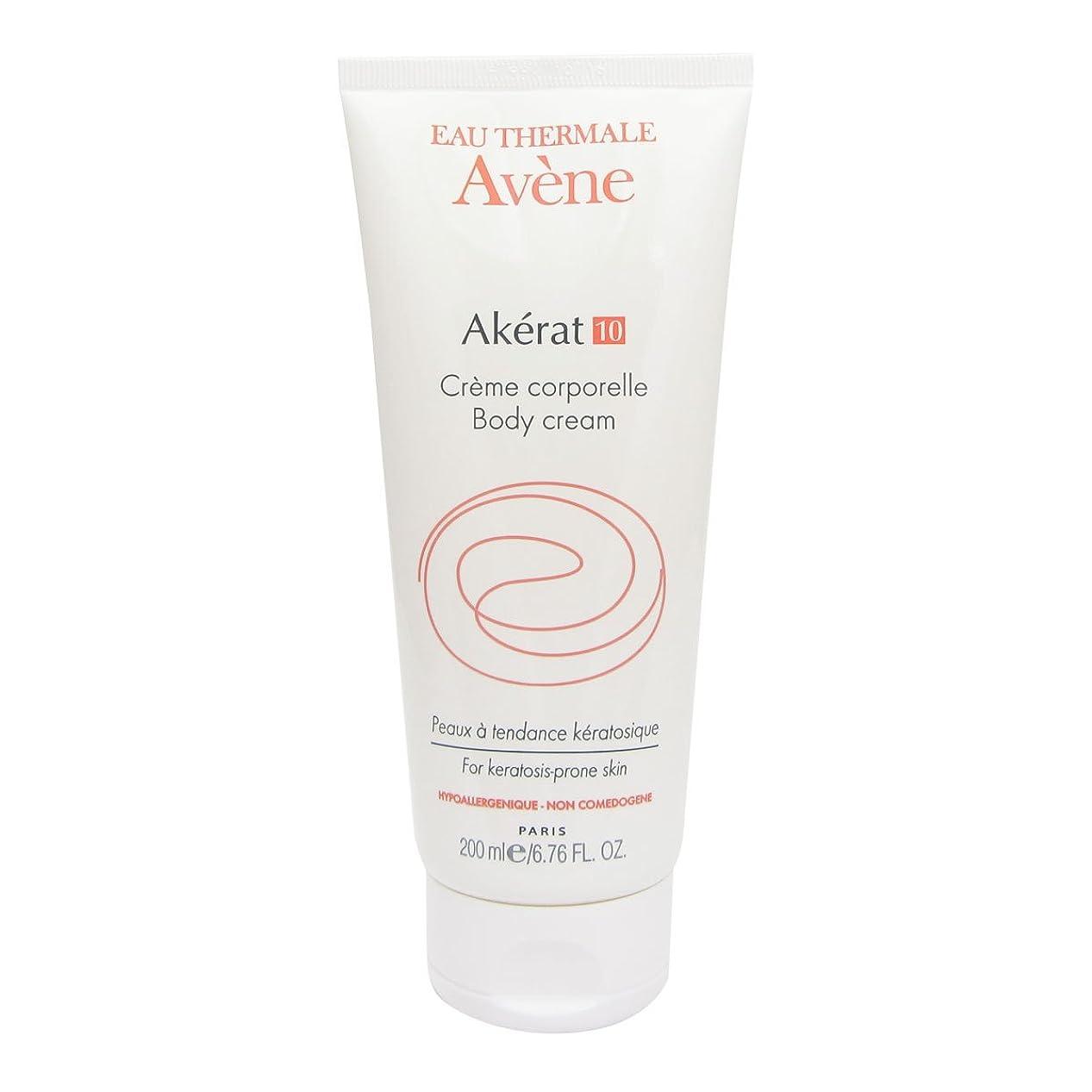 隠す不快なアンティークAvene Akerat 10 Body Cream 200ml [並行輸入品]