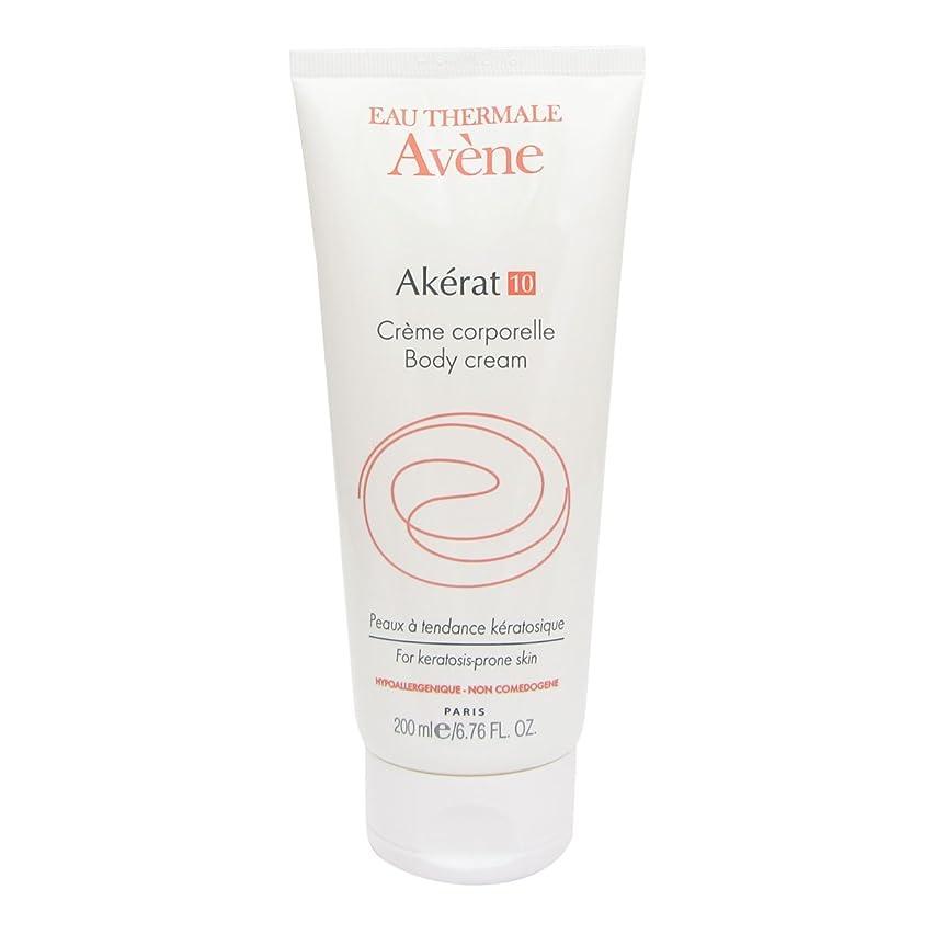 退屈なピット乗ってAvene Akerat 10 Body Cream 200ml [並行輸入品]