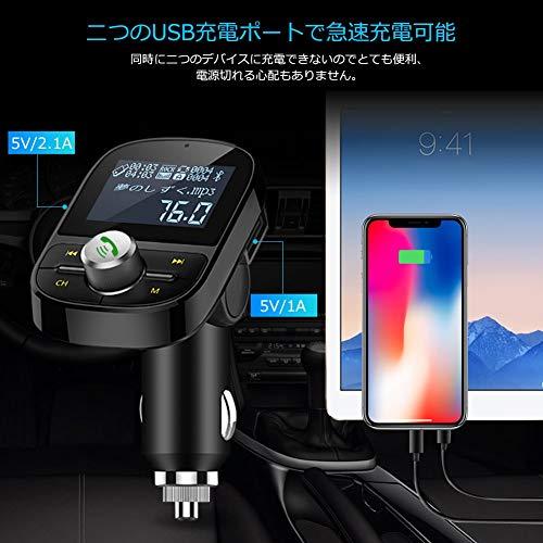 LEHXZJFMトランスミッターBluetooth5.0高音質ハンズフリー通話microSDカード/USBメモリに対応2USBポート(5V/2.1A&1A)日本語メニューEQ設定4つ楽曲プレーモード12V/24V車対応日本周波数仕様76.0~90.0Mhz日本語説明書付き