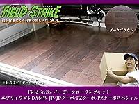 【ダークブラウン】Field Strike フローリング キット エブリイ ワゴン DA64W JP/JPターボ/PZターボ/PZターボスペシャル