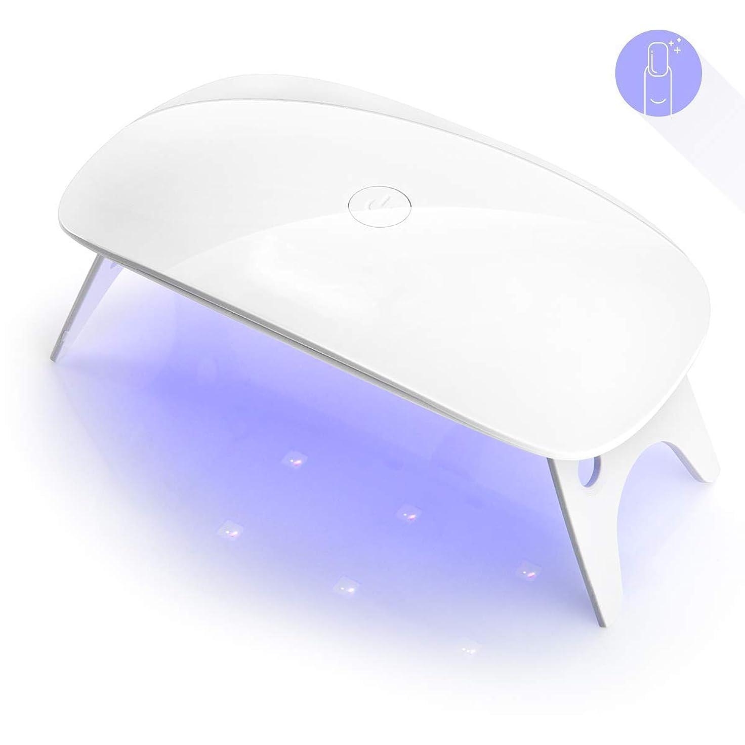 災難ナサニエル区アクションZMiw LEDネイルドライヤー UVライト タイマー設定可能 折りたたみ式手足とも使える 人感センサー式 LED 硬化ライト UV と LEDダブルライト ジェルネイル用 ホワイト (white)