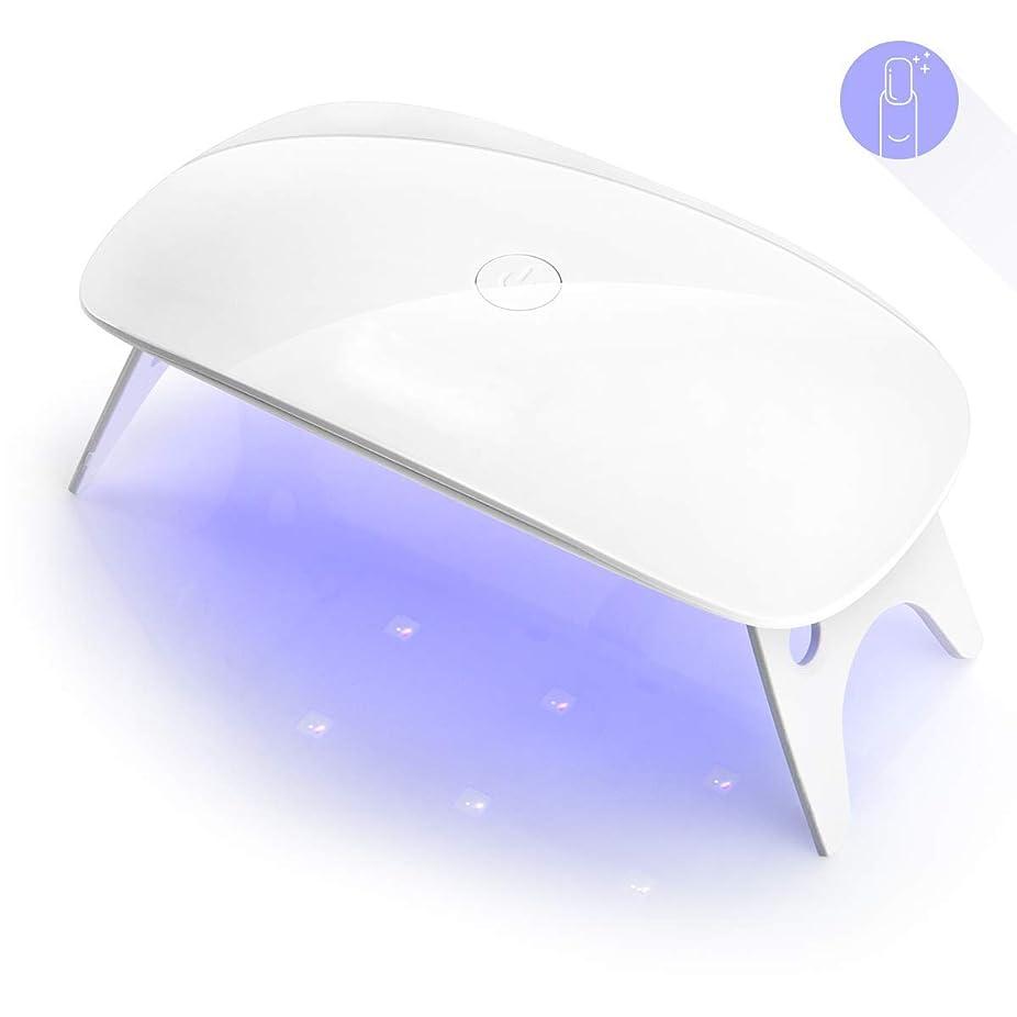 アミューズサーバ壮大なZMiw LEDネイルドライヤー UVライト タイマー設定可能 折りたたみ式手足とも使える 人感センサー式 LED 硬化ライト UV と LEDダブルライト ジェルネイル用 ホワイト (white)