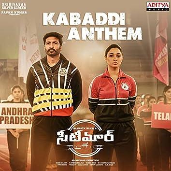 "Kabaddi Anthem (From ""Seetimaarr"")"
