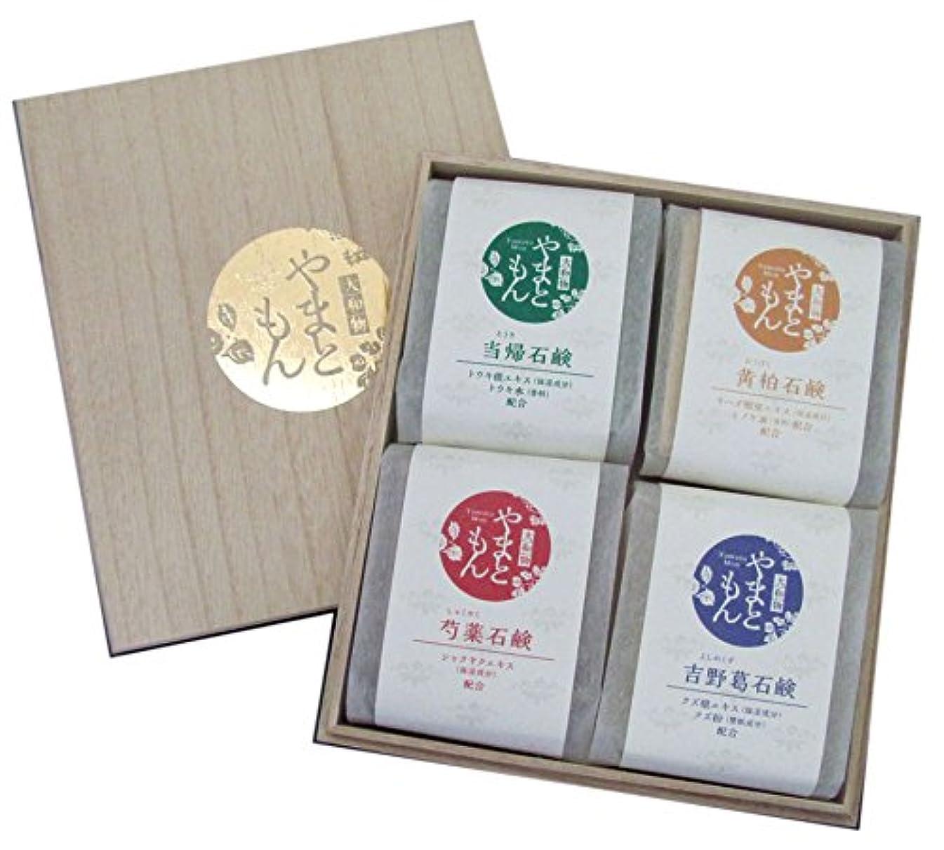 人質メンタル地域の奈良産和漢生薬エキス使用やまともん化粧品 石鹸ギフト
