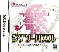 Puzzle Series Vol.1 ジグソーパズル