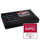 Akai Professional 充電式バッテリー ドラムマシン サンプラー【内蔵モニタースピーカー/ビートパッド/シンセエンジン/タッチスクリーン搭載】MPC Live II