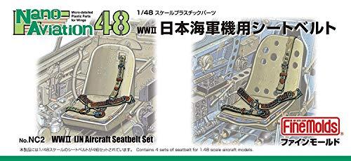 1/48 nano mer de l'aviation du Japon avions militaires ceinture de s?curit? (japon importation)