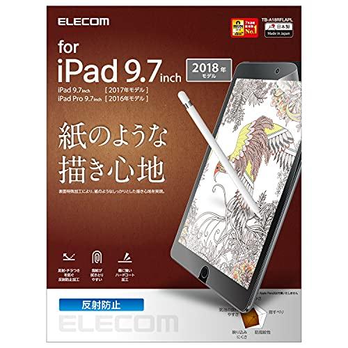 エレコム iPad 9.7 (2017/2018) フィルム ペーパーライク 反射防止 上質紙タイプ TB-A18RFLAPL