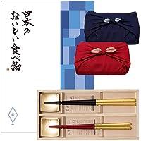 CONCENT 日本のおいしい食べ物 グルメカタログギフト 藍コース +箸二膳(箔一金箔箸)