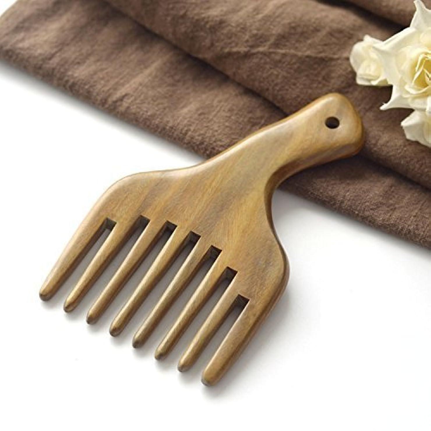 中世の繁栄するオーナーEQLEF? message Comb Wooden Comb Hair Pick Wide Tooth Sandalwood Hair Comb [並行輸入品]