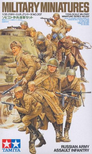 タミヤ 1/35 ミリタリーミニチュアシリーズ NO.207 ソビエト陸軍 歩兵進撃セット プラモデル 35207