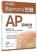 Barron's巴朗AP美国历史(附光盘第3版)(英文版)/SAT\AP备考书系/出国留学书系