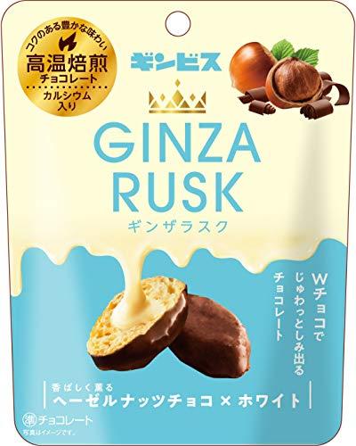 ギンビス GINZARUSK香ばしく薫るヘーゼルナッツチョコ×ホワイト 32g ×10袋