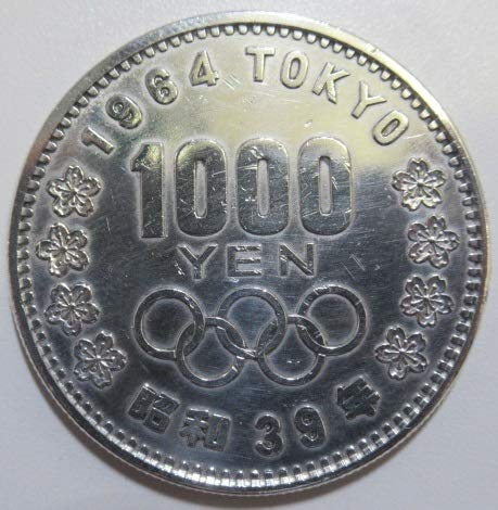 東京オリンピック1000円銀貨 東京五輪記念硬貨 AAA+級品位 コインホルダー入り銀貨準極上品(5229a)
