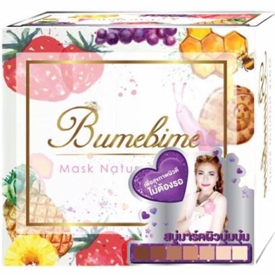 暴力ラボ論理的に(1?x 100?g) bumebimeマスクNatural SoapスキンボディWhitening byトリプルW Shop