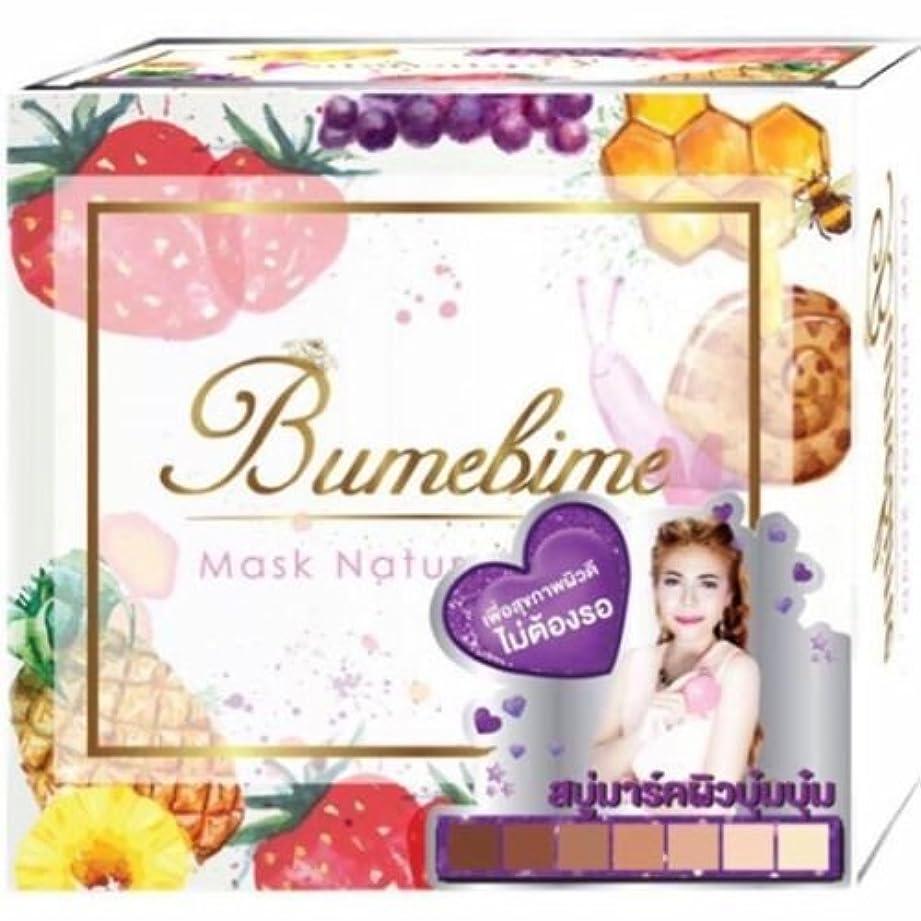 嫌がる数学絶妙(1?x 100?g) bumebimeマスクNatural SoapスキンボディWhitening byトリプルW Shop